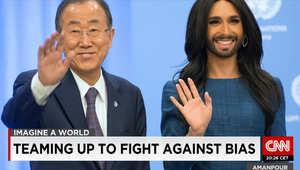 الأمين العام للأمم المتحدة يدعم جهود عدم التحيز على أساس التوجه أو الهوية الجنسية