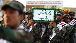 """""""عصائب أهل الحق"""" ونواب شيعة بالعراق يهاجمون أمريكا: غاراتكم شلّت الجيش العراقي وسمحت لداعش بالتمدد"""