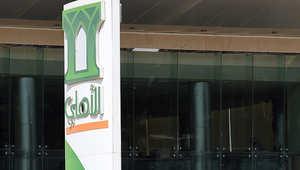 بعد أن أحدث جدلا بالسعودية: البنك الأهلي التجاري يغطي أسهمه المطروحة للاكتتاب بنسبة 1598%