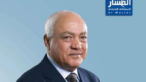 تونس توّدع الزعيم اليساري أحمد إبراهيم