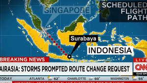 """الجدول الزمني لتحركات رحلة """"طيران آسيا 8501"""" منذ إقلاعها وحتى اختفائها.. لحظة بلحظة"""