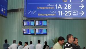 """إيداع مغربية بمصحة عقلية بالجزائر بسبب """"إنذار كاذب"""""""