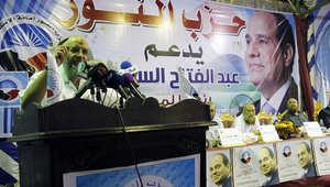 أحد أعضاء حزب النور خلال مشاركته في مؤتمر للحزب لتأييد السيسي في الانتخابات