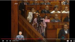 بالفيديو.. رئيس مجلس النواب في المغرب يطرد مصوّر قناة سكاي نيوز