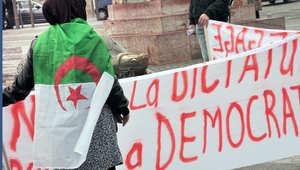 الجزائر.. أمهات عازبات يهددن بالانتحار الجماعي مع أطفالهن حرقاً