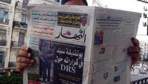 """الجزائر تُدين أحد أهم جنرالاتها بالسجن خمس سنوات بسبب """"إتلاف وثائق"""""""