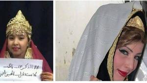 حملة افتراضية تدعو الجزائريين لإحياء تقاليد اللباس في العيد