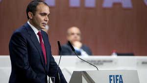 الأمير علي بن الحسين، المرشح في انتخابات رئاسة الفيفا