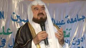 القره داغي يدعو الحكومات الإسلامية لإخراج زكاة ثرواتها وخُمس النفط لإنهاء الفقر