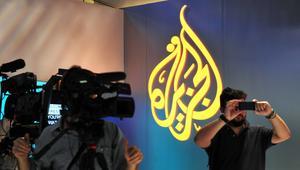 الفيدرالية الدولية والاتحاد البريطاني للصحفيين ينددان بدعاوى إغلاق الجزيرة