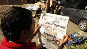 نشرت الصحيفة مقابلة مثيرة للجدل دفعت السلطات المصرية إلى سحب النسخة من الأسواق