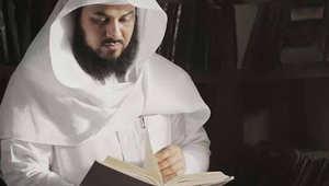 """العريفي يتوقع تحول الشيعة إلى سنة أو """"زوالهم"""" قبل أحداث يوم القيامة"""