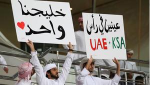 الزعيم الهلالي في ضيافة أصحاب السعادة في قمة إماراتية سعودية