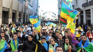 هيئات مغربية ترفض مشروع قانون تنظيم الأمازيغية وتعتبره تراجعًا عن الدستور