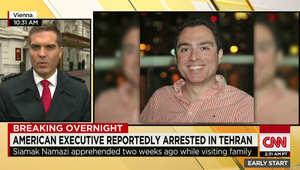 تقارير عن اعتقال أمريكي من أصل إيراني خلال زيارته طهران