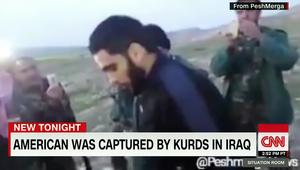 """أول أمريكي يعتقل مع داعش بالعراق يعود ليحاكم بأمريكا.. والاستخبارات تنتظره """"على أحر من الجمر"""""""