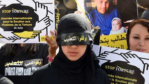 صورة أرشيفية لمتظاهرة مغربية تشارك في اعتصام ضد التعذيب