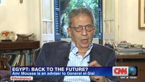 عمرو موسى لـCNN لن ننتخب ديكتاتورا جديدا والسيسي قادر على حل المشاكل