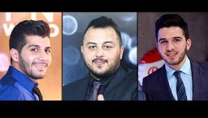 المتسابقون الثلاثة المرشحون للفوز باللقب من اليمين: السوري حازم شريف، والسعودي ماجد المدني، والفلسطيني هيثم خلايلة
