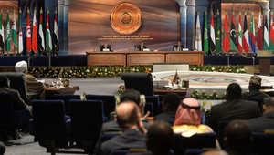 القمة العربية التي عقدت مؤخراً بشرم الشيخ