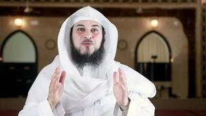 الجزائر توضح ما قيل عن رفض دخول العريفي: الداعية لم يطلب زيارتنا ولم يصل مطار العاصمة