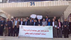 """الأردنيون يعبرون الذكرى الـ20 لاتفاقية وادي عربة """"بسلام بارد"""""""