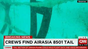 """العثور على ذيل طائرة """"طيران آسيا"""" المنكوبة وفرص استعادة الصندوق الأسود تتزايد"""