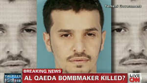 إبراهيم العسيري المشتبه بكونه مهندس قنابل القاعدة