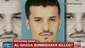 إبراهيم العسيري صانع قنابل القاعدة