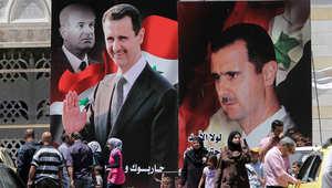 ملصقات حملة الأسد