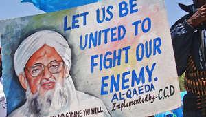 لوحة لزعيم تنظيم القاعدة