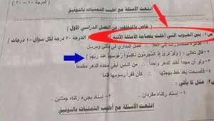 الأزهر يعاقب أحد مدرسيه بعد سؤال في امتحان طلب فيه تحديد خطأ في فصاحة آية قرآنية