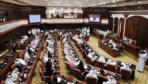 """مشادة جديدة تشعل مجلس النواب البحريني وتهدد بإسقاط """"النائب الملاكم"""""""