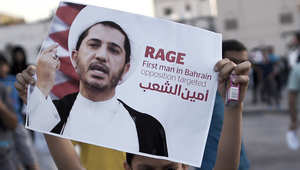 """البحرين.. توقيف أمين """"الوفاق"""" يجدد الاضطرابات والحكومة تتوعد بالتصدي لـ""""أي تجاوزات"""""""