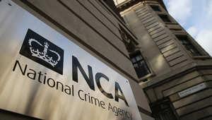 مبنى الوكالة الوطنية للجريمة في بريطانيا