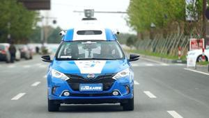 """فيديو لسيارة يتسبب بمشاكل قانونية لشركة """"بايدو"""" الصينية"""