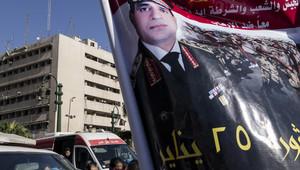 من مظاهرات الذكرى الثالثة لثورة يناير