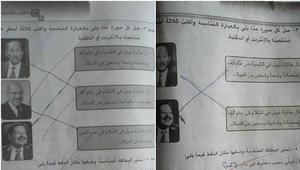 البرادعي يعيد تغريدة تسخر من الجهل بعد تقارير حذف اسمه من كتاب مدرسي مصري عن حملة نوبل