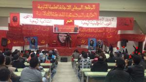 من يكون البرنامج المرحلي.. التيار الطلابي الذي حلق شعر رأس وحاجبي فتاة مغربية؟