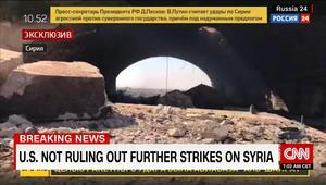 مصر تعلق على الضربة الأمريكية بسوريا: الأحداث ستظل شاهدة على غياب الضمائر