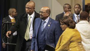 """الخرطوم تقلل من أمر قضائي بـ""""منع"""" البشير من مغادرة جنوب أفريقيا: ليس هناك ما يهدد الرئيس"""