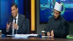 زدراء الدين الاسلامي