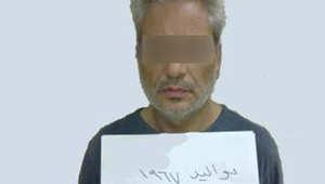 """عملية أمنية مشتركة بين لبنان والسعودية تؤدي لاعتقال أبرز خبير دولي بـ""""طبخ وتصنيع"""" المخدرات"""
