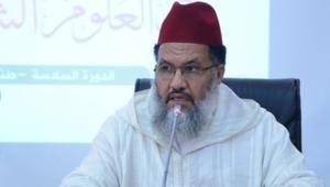 """حركة التوحيد والإصلاح المغربية تُقيل عضوين من مكتبها بسبب """"زواجهما عرفيا"""""""