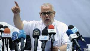 أحزاب الأغلبية والمعارضة تتبادل الاتهامات بعد الانتخابات في المغرب.. وترفض التحالف بينهما