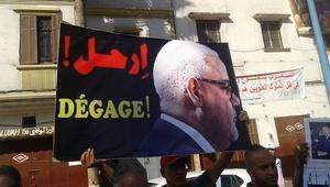 """مسيرة مثيرة للجدل بالدار البيضاء ضد """"أخونة الدولة"""""""