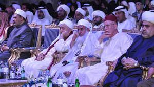 """4 رسائل من """"مجلس حكماء المسلمين"""" إلى شباب وحكام الدول الإسلامية والعالم"""
