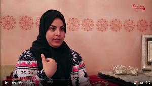 اتهامات في المغرب لمسؤول بابتزاز سيدة جنسيًا مقابل تناسي بناء غير مرّخص