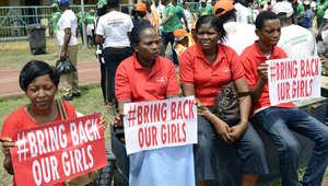 """عام على اختطاف فتيات """"تشيبوك"""".. نيجيريا والعالم يتذكرون المأساة ويترقبون نهاية مفجعة"""