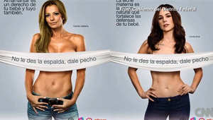 صورة ملتقطة من الحملة الدعائية